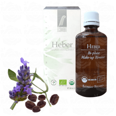 Make up remover - organic bi-phase skin cleanser - Heber